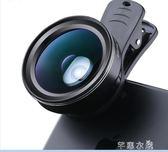 廣角單反級手機鏡頭通用外置直播拍照攝像頭微距蘋果鏡頭套裝      芊惠衣屋