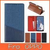 OPPO A73 5G MX109磁吸款 手機皮套 插卡 支架 掀蓋殼 保護套 皮套