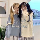 日系軟妹秋冬韓版學院風可愛卡通POLO領寬松大學T女學生閨蜜裝上衣