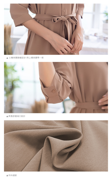 襯衫洋裝--OL英倫氣質素面綁腰舒適雪紡襯衫長洋裝(卡其XL-4L)-D480眼圈熊中大尺碼