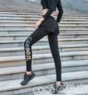 熱賣假兩件運動褲女緊身彈力跑步提臀瑜伽健身褲字母速干九分褲  coco