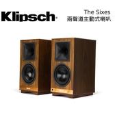 【結帳現折+24期0利率】Klipsch The Sixes 兩聲道主動式喇叭 書架型 台灣公司貨