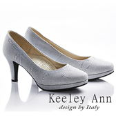 ★2018春夏★Keeley Ann宴會名媛~流線水鑽質感真皮軟墊中跟鞋(銀色)