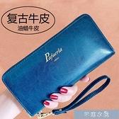 手拿包新款真皮長款錢包女士復古油蠟皮手拿包時尚牛皮女手包手機包簡 快速出貨