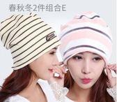 產後坐月子帽子保暖防風春秋冬季款孕婦產婦頭巾冒女冬天用品時尚