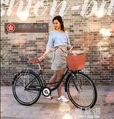 自行車女輕便成年成人普通代步通勤車老式復古24寸淑女學生男單車CY『小淇嚴選』