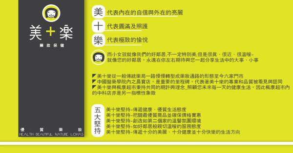 自然主意-奇亞籽黑芝麻蘇打餅180G/包【美十樂藥妝保健】