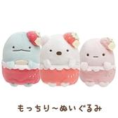 【角落生物 草莓娃娃】角落生物 玩偶 娃娃 草莓季 超柔軟 日本正版 該該貝比日本精品