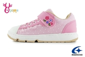 Moonstar 月星 WagaMama系列 日本機能鞋 貴族點點 中童 運動鞋 I9639#粉紅◆OSOME奧森鞋業