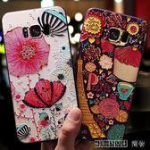 三星s8手機殼s8 plus個性創意韓版