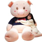 玩偶 熊毛絨玩具送女友抱枕可愛豬豬公仔玩偶布娃娃豬年吉祥物女生 歐歐流行館