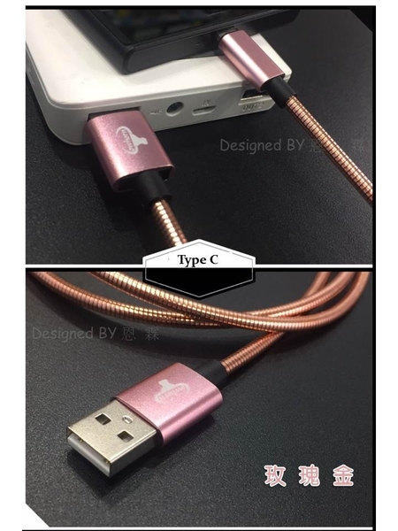 『Type C 2米金屬充電線』SONY XA1 XA1 Ultra XA1 Plus 雙面充 傳輸線 200公分 快速充電