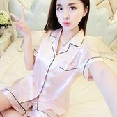 睡衣女夏季短袖韓版絲綢睡衣女士兩件套裝性感冰絲薄款短褲家居服