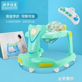 嬰兒學步車防側翻多功能帶音樂6/7-12/18個月手推可坐嬰幼兒助步HM 金曼麗莎