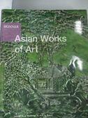 【書寶二手書T7/收藏_YAV】Skinner_Asian Works of Art_2015/9/19