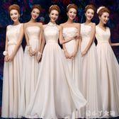 2018新款結婚伴娘禮服姐妹裙伴娘團合唱演出洋裝 XW2064【潘小丫女鞋】