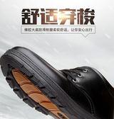 皮鞋 棉鞋男冬季男鞋加絨加厚保暖軟皮絨毛男士棉皮鞋冬天鞋子高幫冬鞋 韓菲兒