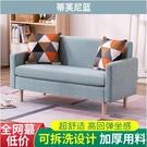 沙發簡約現代北歐小戶型客廳臥室租房用簡易布藝沙發服裝店網紅款  一米陽光