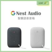 Google Nest Audio J2 智慧語音音箱 智能語音音箱 語音指令 google助理 聲控播放串流 環保概念設計