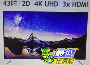 [COSCO代購] W172043 JVC 43 4K 連網液晶顯示器(不含視訊盒) 43V