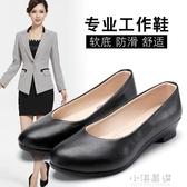 春季布鞋女坡跟鞋職場韓版透氣軟底工作鞋淺口中年媽媽皮鞋『小淇嚴選』