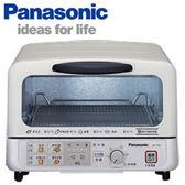 『Panasonic 國際牌』 遠紅外線電烤箱 NT-T59 **免運費**