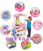 *粉粉寶貝玩具*超市冰淇淋雪糕收銀小舖 + 收銀~家家酒玩具