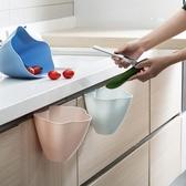 2個裝廚房專用臺面可掛式垃圾桶家用櫥柜門大號創意北歐風垃圾筒