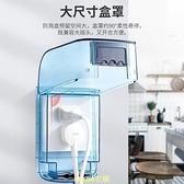 防水盒86型開關插座面板蓋電源保護罩衛生間熱水器浴室防濺盒 [快速出貨]