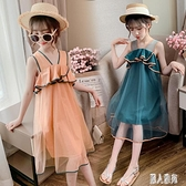 女童洋裝夏裝連身裙超仙洋氣2020新款韓版兒童女吊帶網紗裙公主裙無袖 LR23907『麗人雅苑』