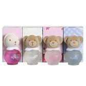 KALOO 寶寶 迷你香水 禮盒 四件組 8ml*4【七三七香水精品坊】