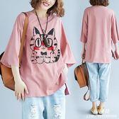 短袖T恤中長款寬鬆夏裝棉麻中大尺碼 女裝顯瘦上衣胖mm減齡打底衫200斤