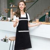 Pr 廚房做飯圍裙韓版時尚圍裙