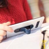 手機指環扣支架桌面平板電腦支撐架通用【雲木雜貨】