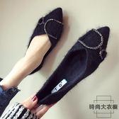尖頭平底鞋女單鞋毛毛鞋加絨貂毛棉瓢鞋女豆豆鞋【時尚大衣櫥】