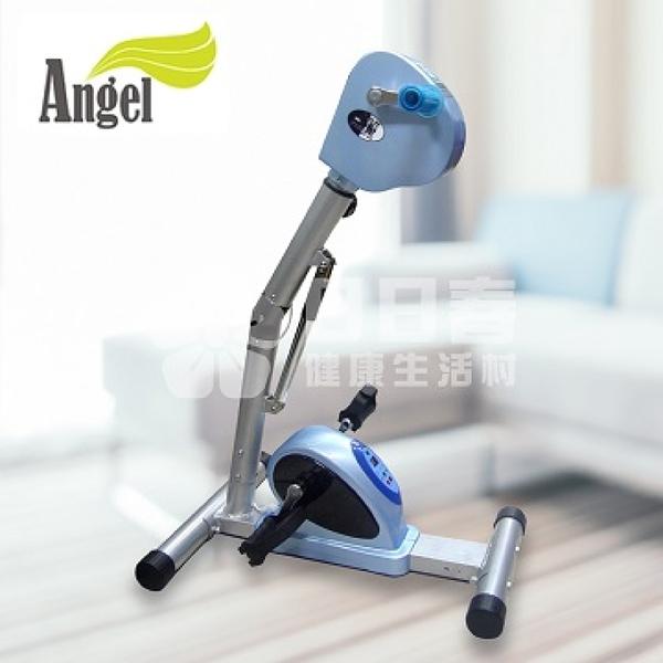 Angel藍天使 手足有氧健身車KM-1000 電動腳踏車 手足運動機