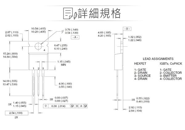 『堃邑Oget』IRFZ44NPBF HEXFET Power MOSFET 場效電晶體 55V/29A/68W TO-220AB N-CHANNEL