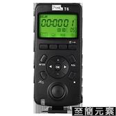 快門線 無線快門線for佳能EOS R 6D 5D3 5D4尼康D810 D800單反相機定時/延時遙控器索尼微單 至簡元素
