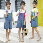 女童牛仔吊帶褲2018夏新款中大童百搭洋氣寬鬆 JA1367『時尚玩家』