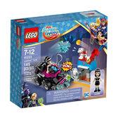 LEGO樂高 SUPER HEROES 超級英雄系列 Lashina™ Tank_LG41233
