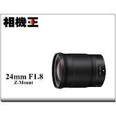 Nikon Z 24mm F1.8 S 平行輸入