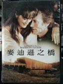 影音專賣店-P00-142-正版DVD-電影【麥迪遜之橋】-梅莉史翠普 克林伊斯威特