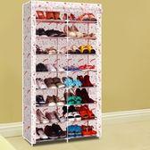 鞋櫃(八層)-簡易DIY大容量16格帆布鞋架5色73fu11[時尚巴黎]