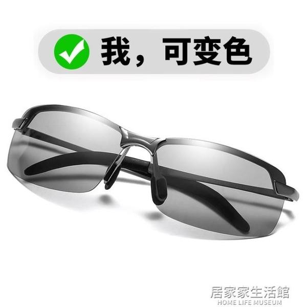 夜視專用太陽鏡男司機駕駛墨鏡潮日夜兩用變色眼鏡偏光鏡釣魚開車  聖誕節免運