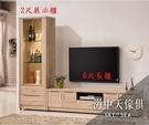 {{ 海中天休閒傢俱廣場 }} G-02 摩登時尚 電視櫃系列 217-3 京城橡木8尺L型櫃
