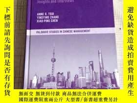 二手書博民逛書店LEADERSHIP罕見OF CHINESE PRIVATE ENTERPRISES(中國私營企業的領導)Y3