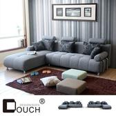 【COUCH】諾亞L型獨立筒布沙發組(左右型)灰色右型