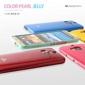 88柑仔店-- 韓國goospery HTC One M9 手機殼 M9 保護套閃粉矽膠軟殼套