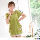 《AB10855》台灣製造 .竹節棉英文布標點綴長版短袖上衣/T恤 OrangeBear