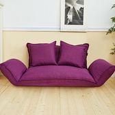 伊登日式幽靜 雙人落地式沙發床椅(紫)